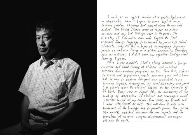 Kosuke Matsuo